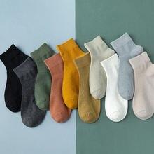 Модные хлопковые мужские носки дышащие сетчатые короткие однотонные