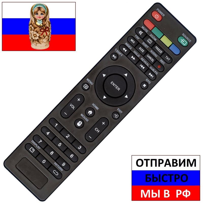 Пульт для AMCV LE-32ZTHS17, LE-24ZTH07, LE-32ZTH06 для телевизора