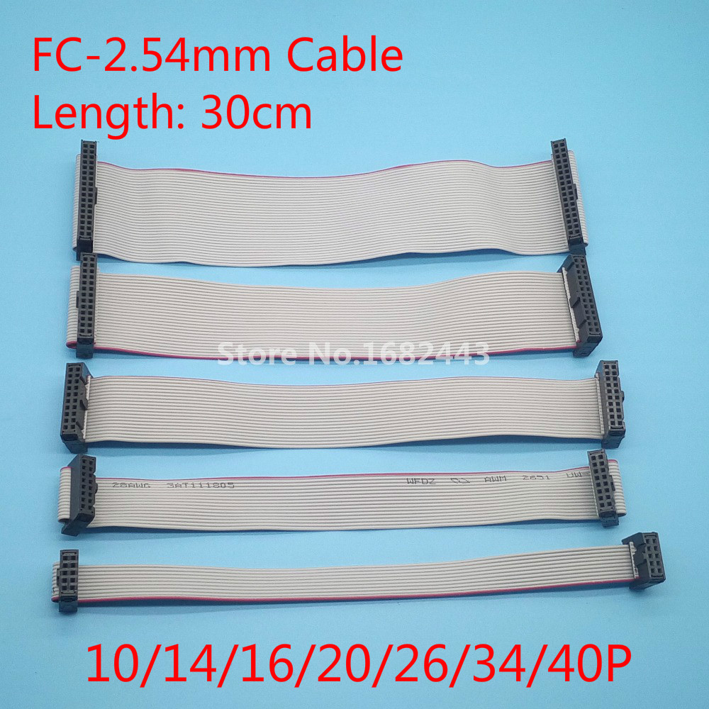 2PCS 30CM 2.54MM Pitch FC-10/14/16/20/26/34/40 Pin JTAG ISP Download Cable Gray Flat Ribbon Data Cable For DC3 IDC Box Header
