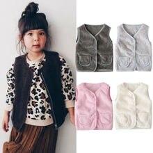 Жилет для маленьких девочек и мальчиков, одежда От 1 до 6 лет, однотонный теплый зимний жилет без рукавов с мехом, куртка, жилет, пальто, верхняя одежда