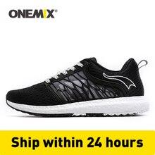 Light Onemix Olahraga Olahraga