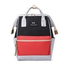 Модный рюкзак для подгузников для мам, Большая вместительная сумка для подгузников, водонепроницаемая сумка для подгузников, дорожная сумка для детских колясок, сумка для ухода за ребенком