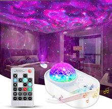 Led galaxy projetor onda de água céu estrelado projetor luz da noite das crianças usb controle de voz leitor música led galaxy lâmpada