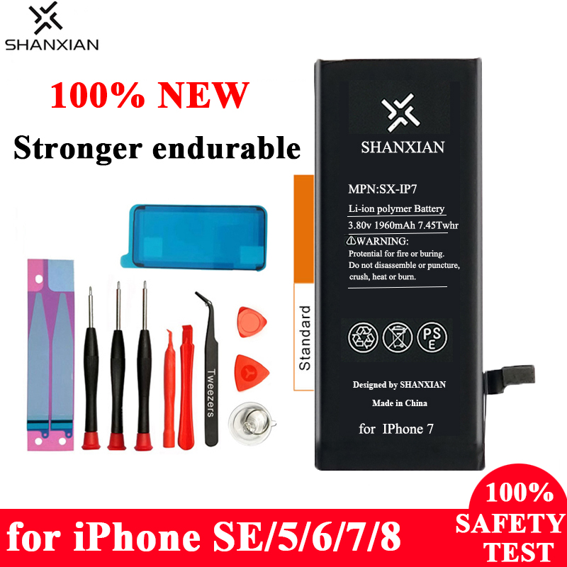 SHANXIAN Phone Replacement Battery For iPhone 5 6 7 8 SE Internal Phone Bateria Polymer Lithium Batteries for iPhone 7 Free tool