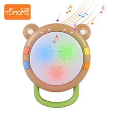 TUMAMA Baby Musical Electronic Toy with Lights & Sounds Drum Toys for kids Early Hand Development 0-12 Month Gift Infants