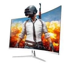 27 inç oyun rekabet kavisli geniş ekran IPS/Led 24