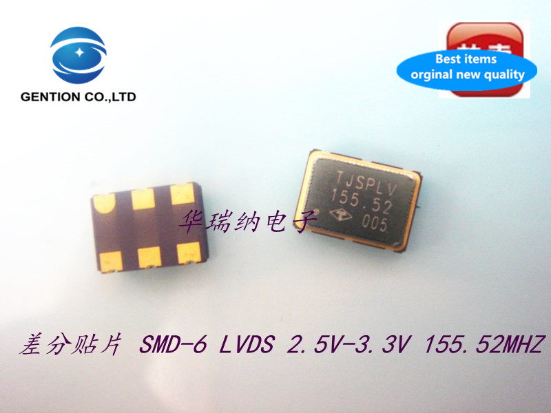 2pcs 100% New And Orginal Differential Crystal LVDS 155.52M Wide Temperature Industrial Grade -40-85 ℃ 7050 5070 155.52MHZ