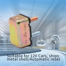 12/24V evrensel otomatik sigorta sıfırlama devre kesici için Metal kapaklı otomatik deniz amper aşırı yük koruması