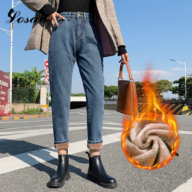 Woman Jeans High Waist Clothes Harem Denim Clothing Blue Streetwear Vintage Warm Mom Jeans Boyfriend 2019 Winter Harajuku Pants