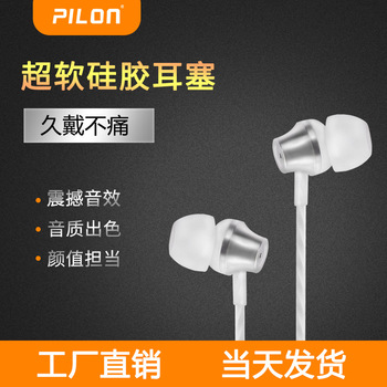 Metal Heavy Subwoofer Headphones In-ear Music Earplug Wire Control with Wheat BOY'S and GIRL'S Universal Handphone High