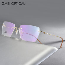 Безвинтовые очки без оправы из титанового сплава ультралегкие