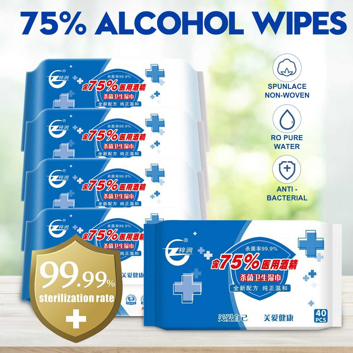 40Pcs/pack Alcohol Wet Wipes Disposable Disinfectant Wipes Antiseptic Skin Cleanser Sterilization Jewelry Mobile Phone Cleaning