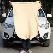 Натуральная кожа с защитой от солнца ткань для чистки автомобиля моющая замша абсорбент быстросохнущее полотенце кухня гостиная впитывающая салфетка