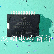 Car chip MDC47U01 14CL40 MEC50U01 74022PC L9302-AD A batch of car chips(China)