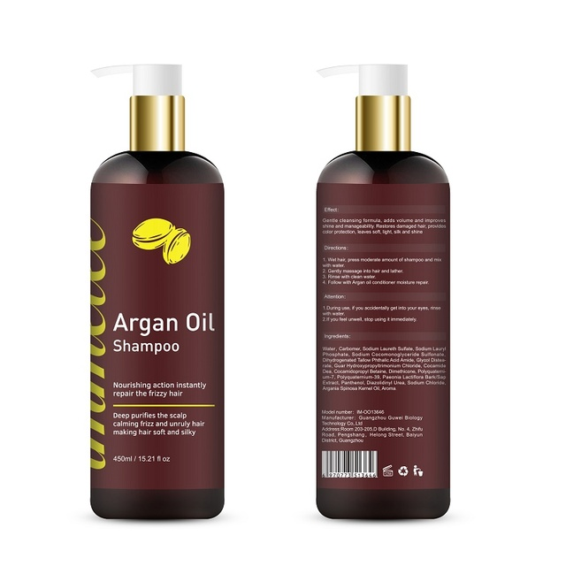 IMMETEE 450ml argan oil hair Shampoo Deep Cleansing Nourishing Hair Cleanser Vitamin Essence Repair Keep hair Shaping 1