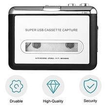 Cassette Player,USB 2.0 Portable Tape Audio Recorder Walkman MP3 Converter USB Adapter