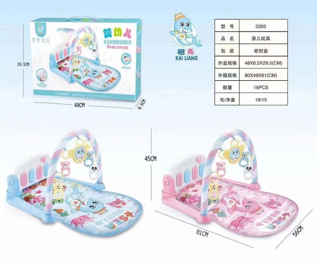 Kai Bright 0305 Infant Harmonium Music Game Blanket Baby Fitness Frame Educational Early Childhood Story Machine Toy Piano