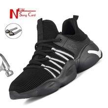Мужские сетчатые туфли со стальным носком светильник кие дышащие