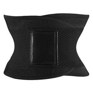 Image 2 - Burvogue Slimming Shaper Belt Waist Cincher Waist Shaper Corset Waist Trainer Modeling Strap Waist Trimmer Girdle Body Shaper