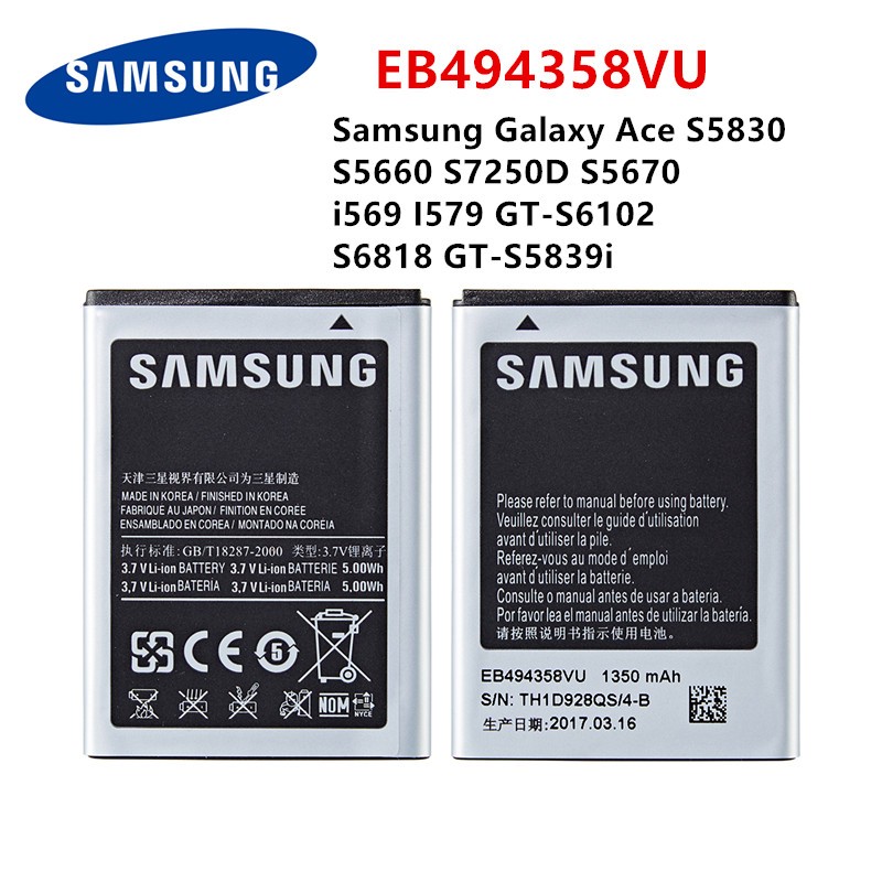 SAMSUNG Orginal EB494358VU 1350mAh Battery For Samsung Galaxy Ace S5830 S5660 S7250D S5670 I569 I579 GT-S6102 S6818 GT-S5839i
