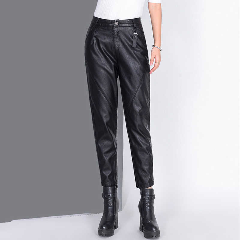 Leather Pants High Street Fashion Women Black PU Trousers Bottoms Womens Ankle Length Loose Harem Pants Casual Pencil Trousers