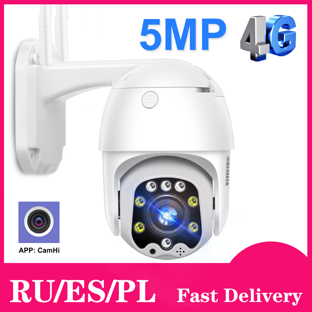 1080P CCTV Camera 3G 4G Sim Card Wireless PTZ IP Camera 5MP HD Security Outdoor Surveillance Two Way Audio CamHi