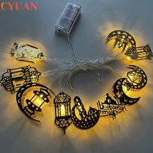 Guirlande luminddeus de lune, lumittnaire décoratif d'intériedur, idéal pour la fête de l'aïd moubfarak ou le Ramadan Kareem