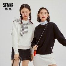 SEMIR sweat femmes Plus velours court Style 2021 nouveau automne hiver Ins hauts ample tendance coréen veste à capuche pour femme