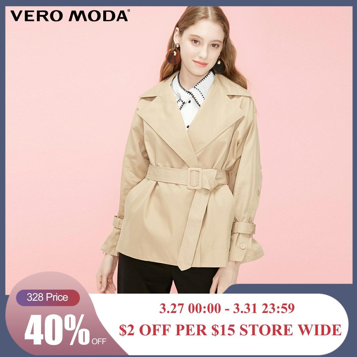 Gabardina corta con botones decorativos de algodón 100% para mujer de Vero Moda | 319117514