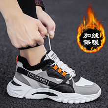 Men Shoes Keep-Warm High-Top Fashion Winter Black for Canvas 7