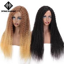 Синтетические кудрявые вьющиеся длинные парики, черные, Омбре, светло коричневые, вечерние парики для косплея для чернокожих женщин, весна, солнце