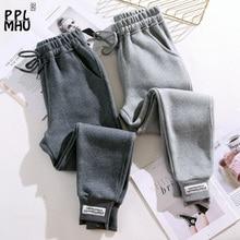 Winter New High Waist Cotton Trousers Korean Casual Harlan Radish Small Feet Sweat