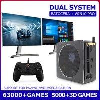Super Console PC BOX Retro Video Game Console Dual System with 63000+ Games Emulators For Sega Staurn/PS2/WII/WIIU/N64/PS3/PSP 1