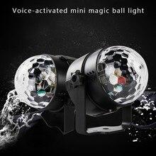 Голосовое USB волшебное освещение вечеринки дистанционное управление Звук Активированный ЕС/США Стандартный USB DJ сценический диско шар стробоскоп свет
