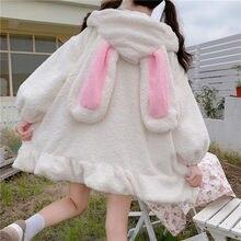 Japońskie zimowe kobiety Lolita odzież wierzchnia z kapturem ucho królika biały czarny płaszcz z owczej wełny płaszcz z suwakiem śliczne Kawaii gruby ciepły króliczek kurtka