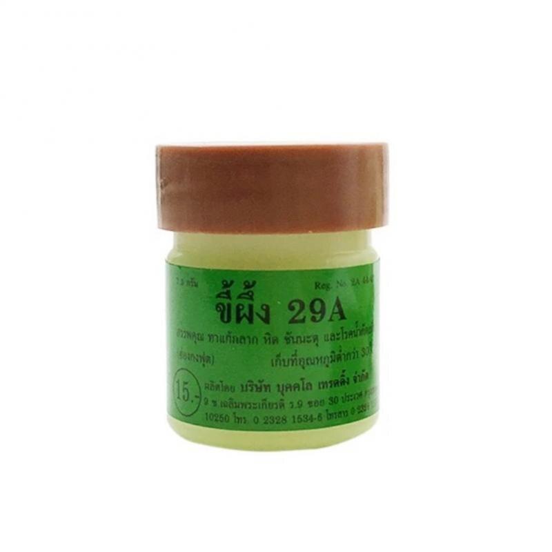 Thailand 29A Natural Ointment Psoriasi Eczma Cream Works Really Well For Dermatitis Psoriasis Eczema Urticaria Beriberi 5