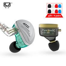 KZ AS12 6BA In Ear Earphones HIFI Sport Monitor Headsets Noise Cancelling Earphone Earbud KZ ZSX AS16 AS10 AS06 ZS10 PRO C16 C12
