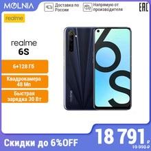Смартфон realme 6S 6+ 128 ГБ, Helio G90T Игровой процессор, 30Вт быстрая зарядка, 90Гц плавное изображение Molnia