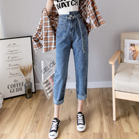 Jeans Women's Summer Loose Fit 2019 New Style Spring And Autumn High waisted Pants Straight Cut Radish Capri Pants Students Hare