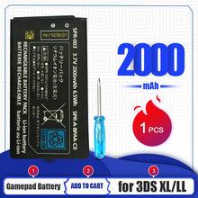 Batterie Lithium-ion Rechargeable 2000mAh pour Nintendo 3DS LL/XL, 3.7V + Kit d'outils, remplacement de tournevis, nouveau