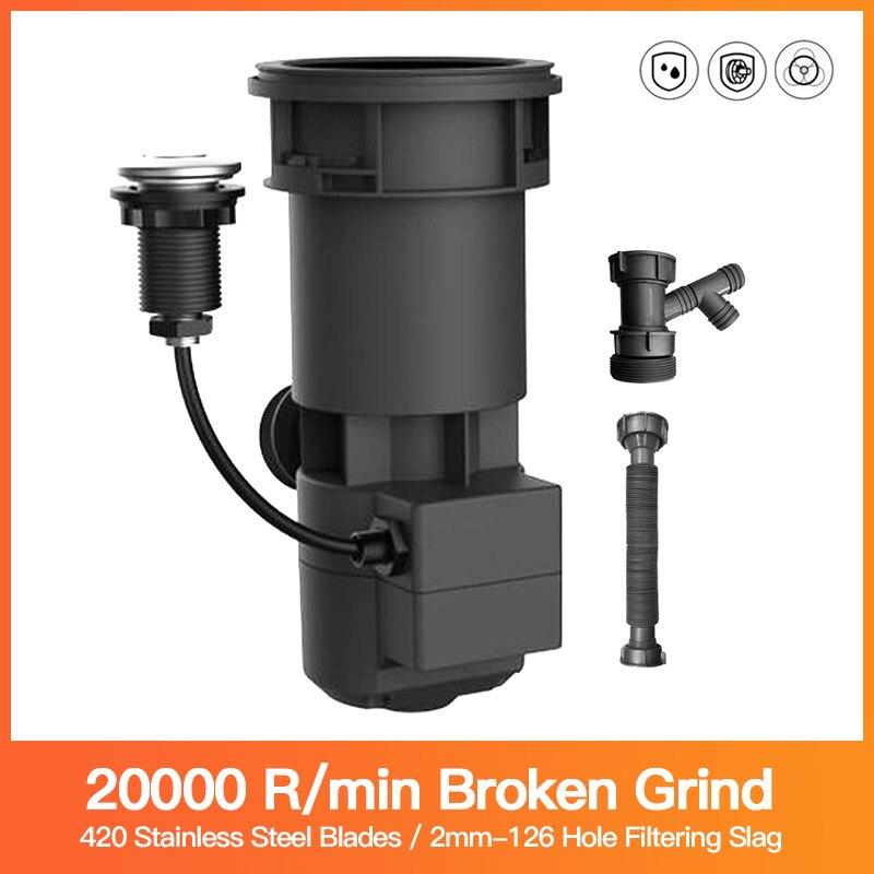 20000R/M мусорный Комбайн кухонный домашний полностью автоматический мокрый высокоскоростной дренаж из нержавеющей стали измельчитель мусора 1