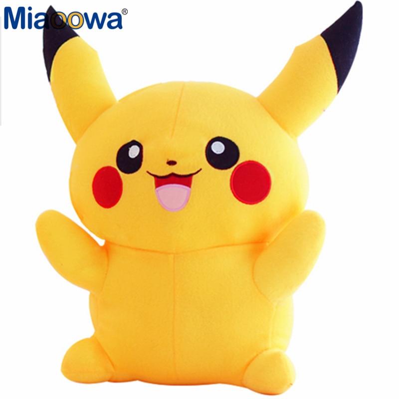 1pc 22cm Kawaii Pikachu Plush Toys High Quality Cute Stuffed Cartoon Animal Dolls Children Toys Movie TV Kids Christmas Gift