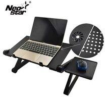 Регулируемая подставка для ноутбука из алюминиевого сплава столик