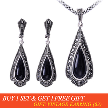 Ajojewel Brand Vintage Black Jewelry Sets For Women Water Drop Pendant Necklaces Earrings Set With Rhinestones недорого
