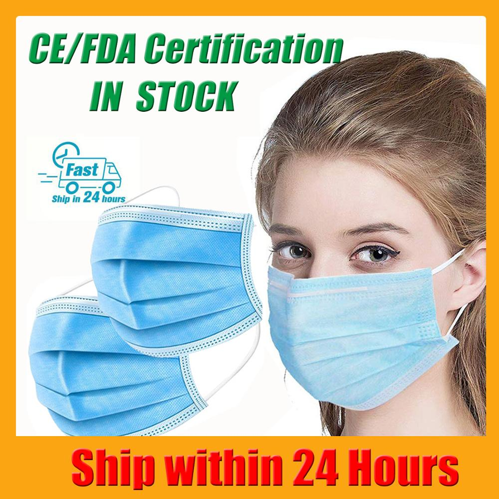 50pcs Disposable Face Mouth Mask 3-layer Non Woven Masks Anti-Dust Flu Pm2.5 Meltblown Cloth Breathing Masks Earloops Masks