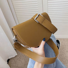 Textured small bags women's autumn and winter2021new trendy