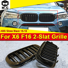 X6 F16 Front Bumper Grille ABS Material Gloss Black Fit For BMW X6 F16 Double Slat Front Bumper Kidney Grille Car styling 15-in abs car front bumper grille cover trim for bmw f15 x5 f16 x6 suv 4 door 2014 2017