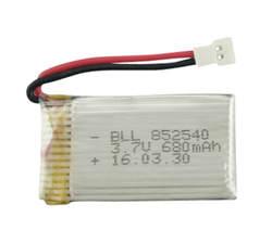 BLL батарея Sima X5C X5SW X5SC четырехосевой пульт дистанционного управления аксессуары для самолетов 3,7 в 680 мАч литиевая батарея