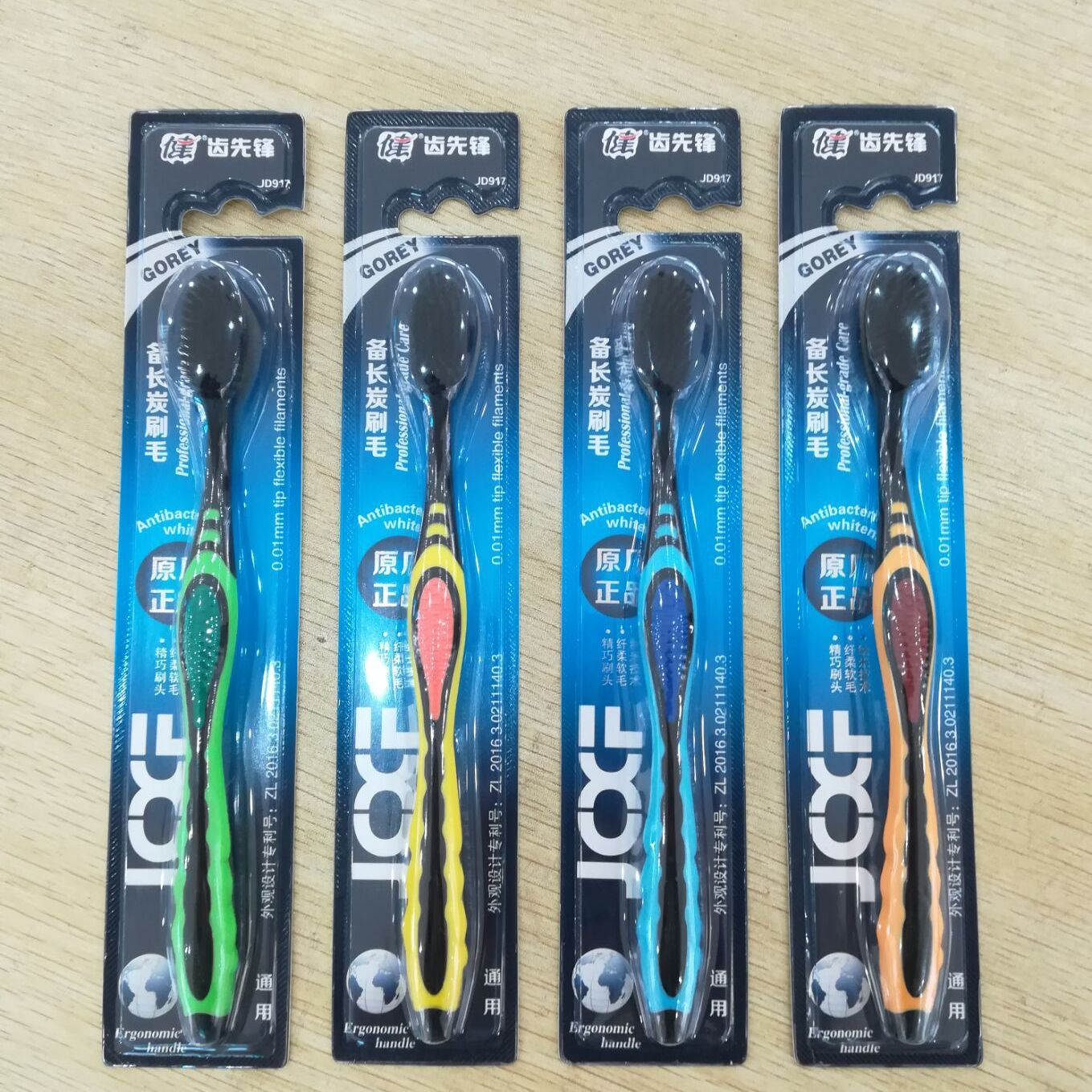 Kent Glister Pioneer Bamboo Charcoal Toothbrush Wholesale Soft Bristle Soft Silcone Big Head Adult ya shuan Manufacturers Direct image