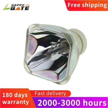 Replacement Projector bare Lamp POA-LMP132 POA-LMP142 LMP-E191 LMP-E211 DT01022 DT01021 LMP-E212 DT01511 DT01433 DT01481 1